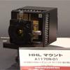 OPTRONICS 10月号 Focal Point 連動企画 「各種分光・分析装置向けデバイス」