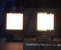 王子製紙の有機EL照明光取り出し技術
