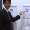 シャープが開発した,世界最高の変換効率37.7%を誇る化合物太陽電池