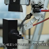 日本レーザー取扱いDuma Optronics製 ハイパワービームアナライザ