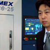 「光造形」と「切削加工」を組み合わせた松浦機械製作所の3Dレーザ加工機