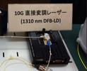 富士通研究所の,汎用10Gb/s用部品で100Gb/s高速通信を実現する光伝送技術