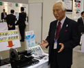 ユーカリ光学研究所が開発した赤外線レンズ用MTF測定装置