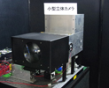 NHK放送技研が開発する小型インテグラル立体カメラ