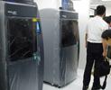 スリーディー・システムズ・ジャパン,恵比寿に3Dプリンタのショールームをオープン