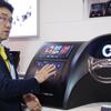 ジャパンディスプレイが開発する,車載向け曲面タッチパネル搭載ディスプレイ