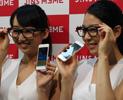 視線検出技術を搭載したウェアラブルデバイス「JINS MEAM」