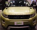 Valeoが開発する車載向けレーザスキャナ
