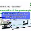 """日本レーザー取扱いFluo Time 300 """"Easy Tau"""" 蛍光量子収率測定デモ"""