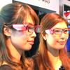 東芝が開発するウェアラブルディスプレイ「Toshiba Glass」