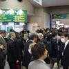 光技術総合展示会「OPIE'15」開催レポート