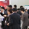 秋の技術展示会「光とレーザーの科学技術フェア 2015」