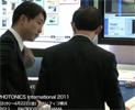 Optics & Photonics International 2011